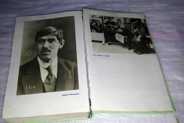 Корней Чуковский – биография, фильмы, фото, личная жизнь, последние новости 2019