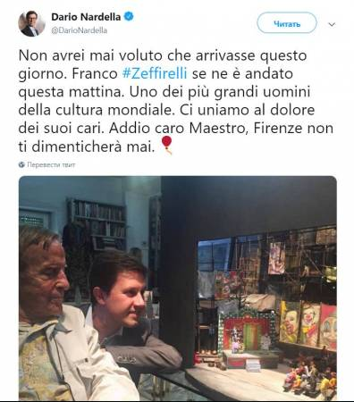 Франко Дзеффирелли – биография, фильмы, фото, личная жизнь, последние новости 2019