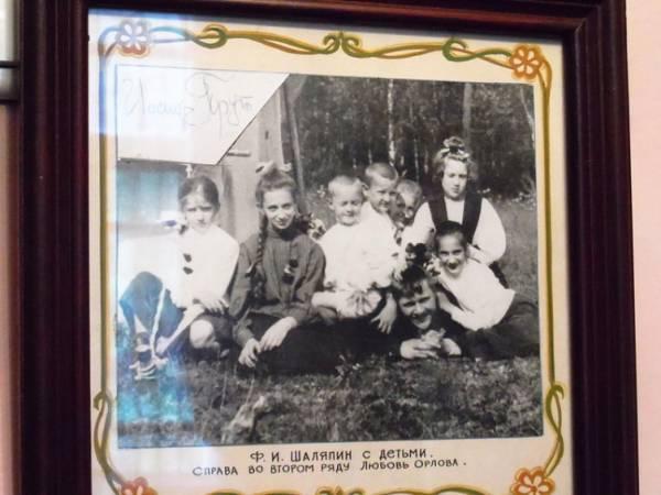 Любовь Орлова – биография, фильмы, фото, личная жизнь, последние новости 2019