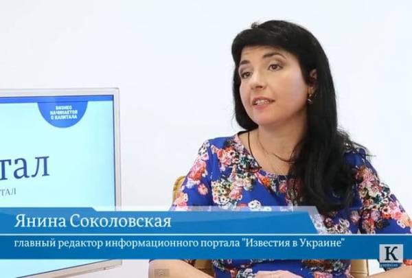 Янина Соколовская – биография, фильмы, фото, личная жизнь, последние новости 2019
