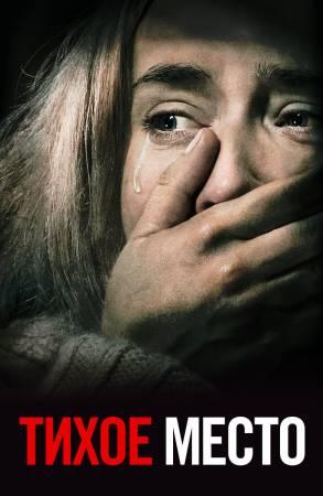 Джон Красински – биография, фильмы, фото, личная жизнь, последние новости 2019