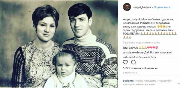 Сергей Бадюк – биография, фильмы, фото, личная жизнь, последние новости 2019
