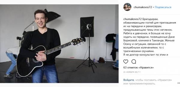 Алексей Чумаков – биография, фильмы, фото, личная жизнь, последние новости 2019
