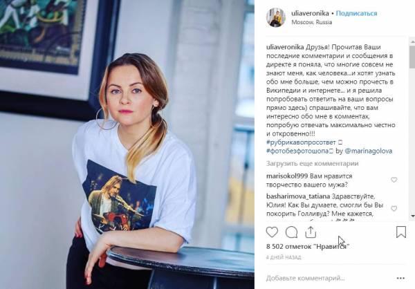 Юлия Проскурякова – биография, фильмы, фото, личная жизнь, последние новости 2019