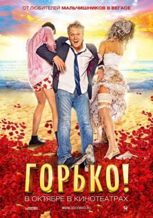 Жора Крыжовников – биография, фильмы, фото, личная жизнь, последние новости 2019