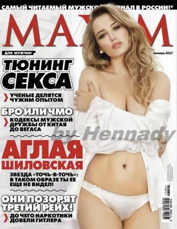 Аглая Шиловская – биография, фильмы, фото, личная жизнь, последние новости 2019