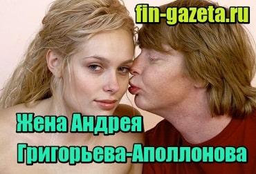 Андрей Григорьев Аполлонов – биография, фильмы, фото, личная жизнь, последние новости 2019