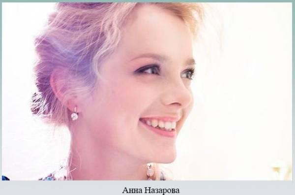 Анна Назарова – биография, фильмы, фото, личная жизнь, последние новости 2019