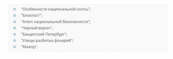 Виктор Васильев – биография, фильмы, фото, личная жизнь, последние новости 2019