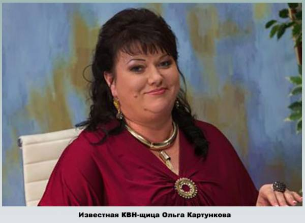 Ольга Картункова – биография, фильмы, фото, личная жизнь, последние новости 2019
