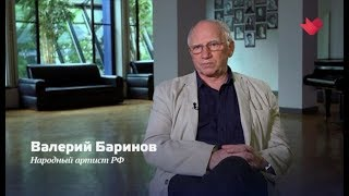 Дмитрий Баринов – биография, фильмы, фото, личная жизнь, последние новости 2019