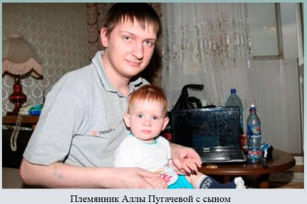 Алла Пугачева – биография, фильмы, фото, личная жизнь, последние новости 2019