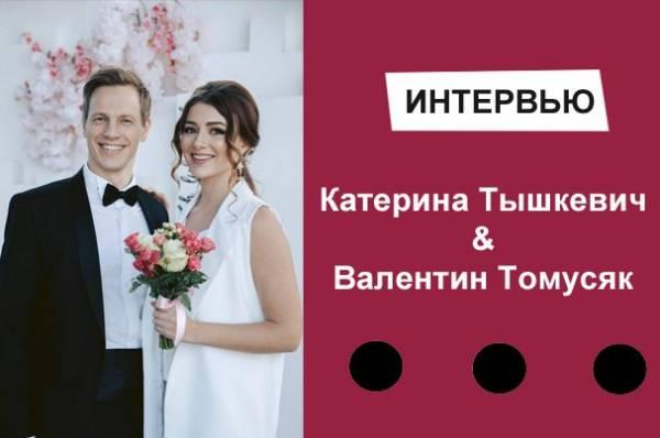 Екатерина Тышкевич – биография, фильмы, фото, личная жизнь, последние новости 2019