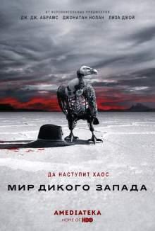 Бояна Новакович – биография, фильмы, фото, личная жизнь, последние новости 2019