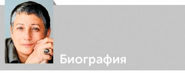 Людмила Улицкая – биография, фильмы, фото, личная жизнь, последние новости 2019