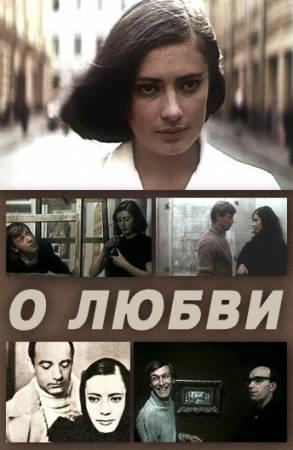 Владимир Тихонов – биография, фильмы, фото, личная жизнь, последние новости 2019
