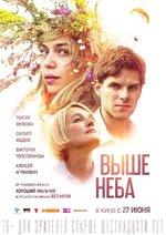 Вилен Бабичев – биография, фильмы, фото, личная жизнь, последние новости 2019