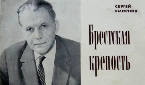 Сергей Смирнов – биография, фильмы, фото, личная жизнь, последние новости 2019