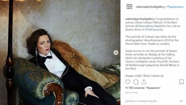 Оливия Колман – биография, фильмы, фото, личная жизнь, последние новости 2019
