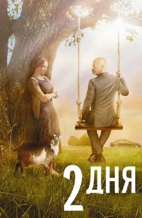 Авдотья Смирнова – биография, фильмы, фото, личная жизнь, последние новости 2019