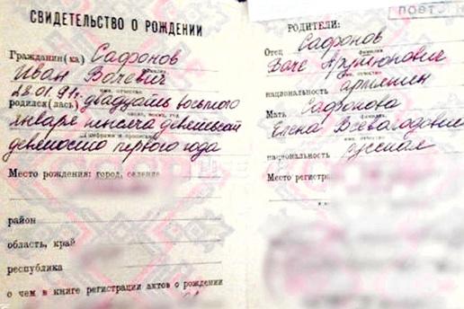Виталий Юшков – биография, фильмы, фото, личная жизнь, последние новости 2019