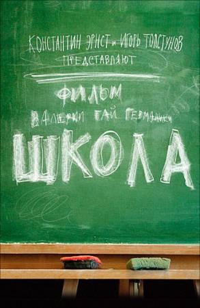 Игорь Огурцов – биография, фильмы, фото, личная жизнь, последние новости 2019