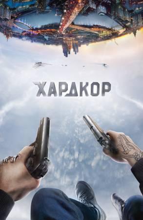 Андрей Дементьев – биография, фильмы, фото, личная жизнь, последние новости 2019
