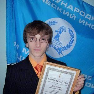 Денис Дорохов – биография, фильмы, фото, личная жизнь, последние новости 2019
