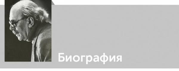 Давид Самойлов – биография, фильмы, фото, личная жизнь, последние новости 2019
