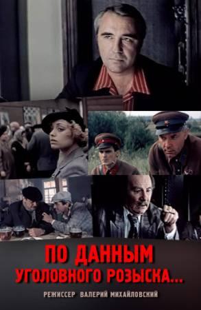Александр Хочинский – биография, фильмы, фото, личная жизнь, последние новости 2019