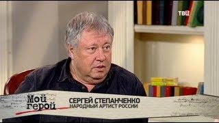 Сергей Степанченко – биография, фильмы, фото, личная жизнь, последние новости 2019